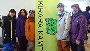 長野県タングラムスキーサーカス KIRARA KAMP 2020 |長野県