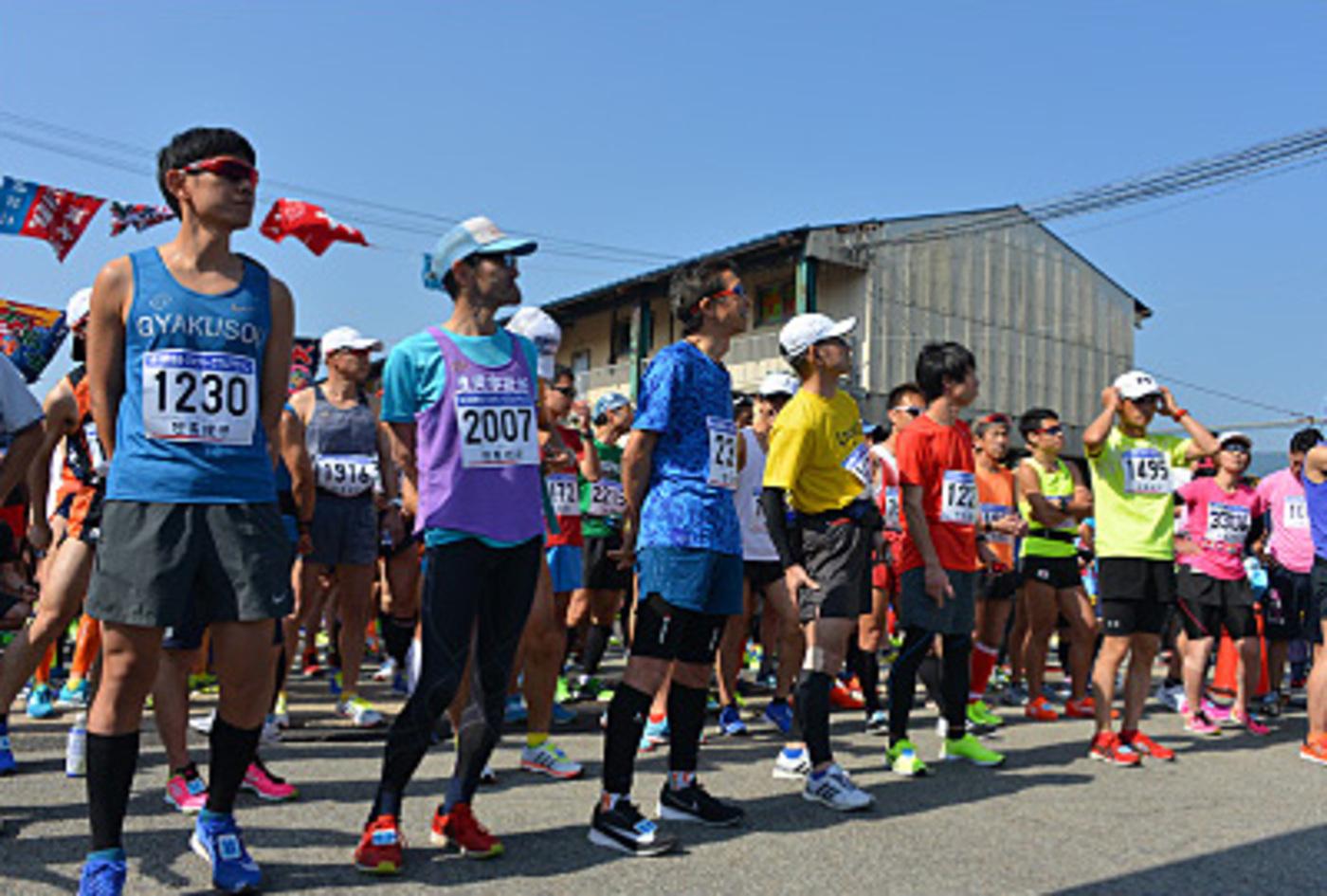 香住・ジオパークフルマラソン大会 | 兵庫県