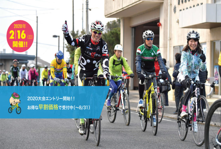 サイクリング屋久島&屋久島ヒルクライム | 鹿児島県