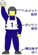 浅間高原雪合戦 | 群馬県 北軽井沢グラウンド特設会場