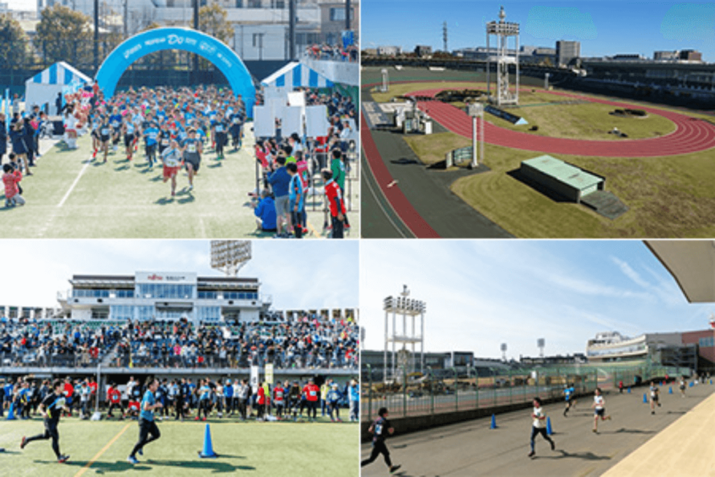 Number Do EKIDEN 2020 in KAWASAKI | 神奈川県