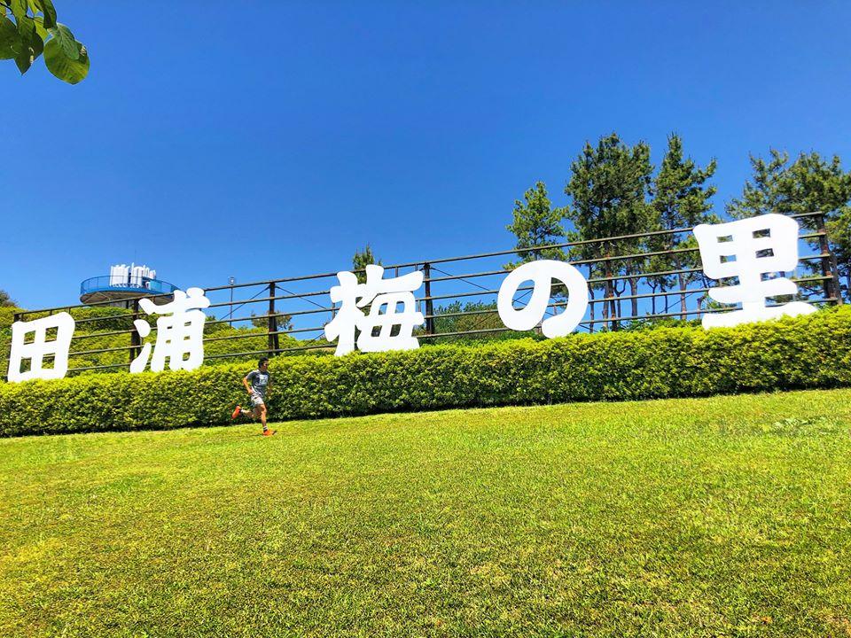 YAMANASHI Jr TRAIL RUN in 武田の杜 | 山梨県