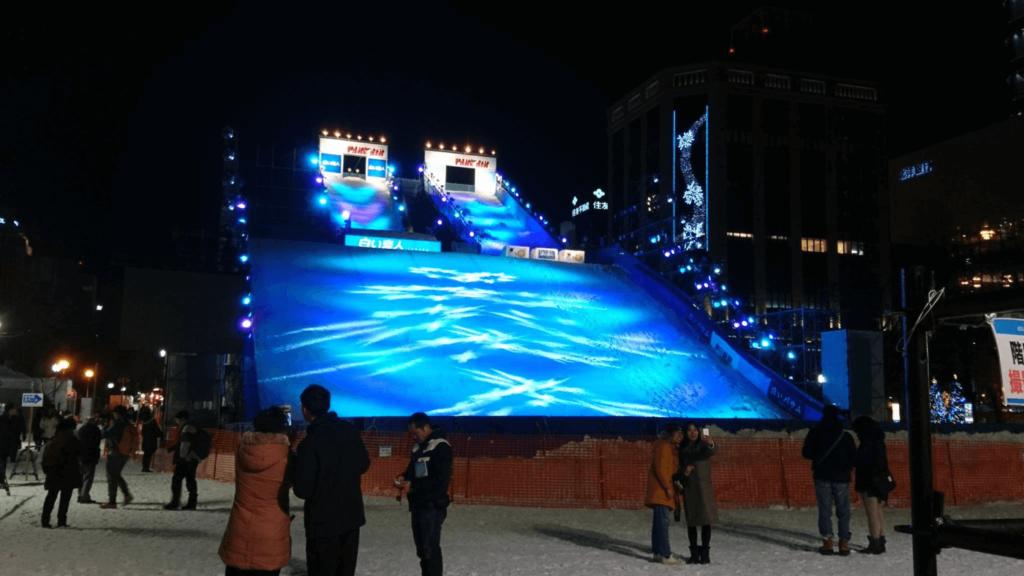 白い恋人PARK AIRスキー大会   北海道(HTB PARK AIR広場)