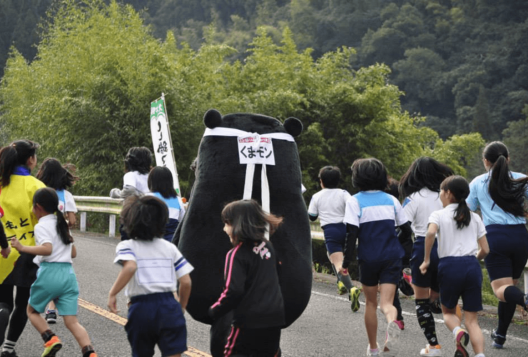 久木野しし鍋マラソン大会 | 熊本県