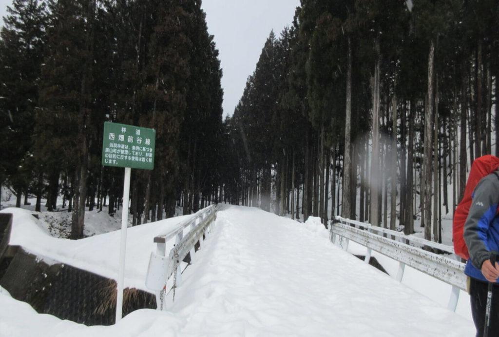 美山スノーシューハイク | 京都 (美山町自然文化村 河鹿荘)