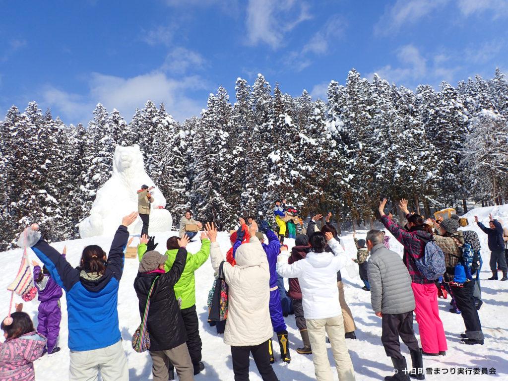 十日町雪まつり_2