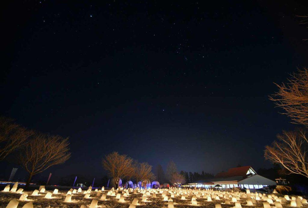 ひるぜん雪恋まつり | 岡山 休暇村蒜山高原・白樺の丘
