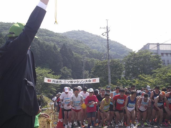 丹波市三ッ塚マラソン大会 | 兵庫県