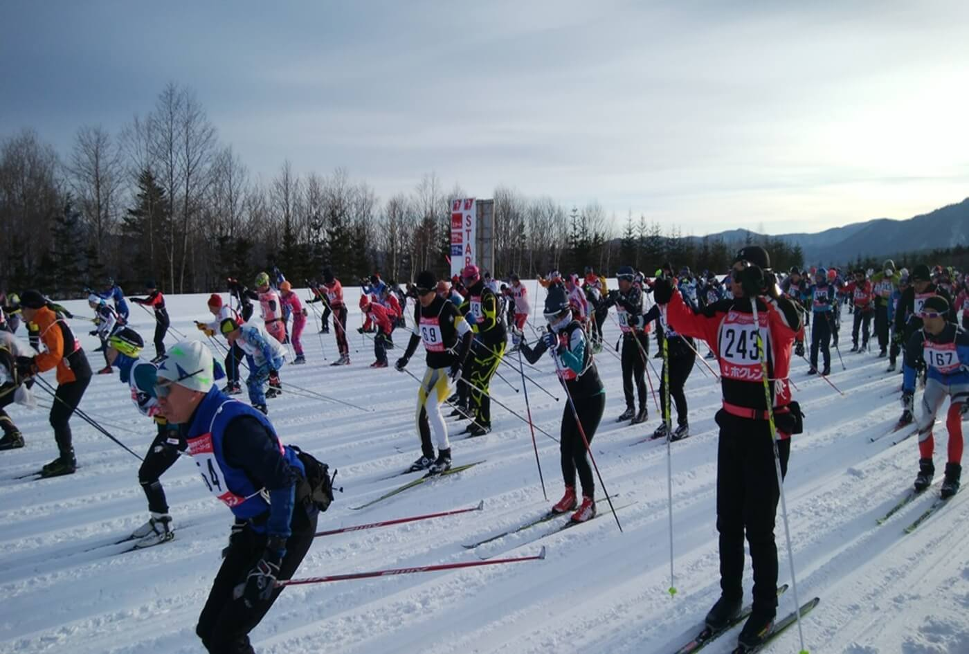 湧別原野オホーツククロスカントリースキー大会 | 北海道