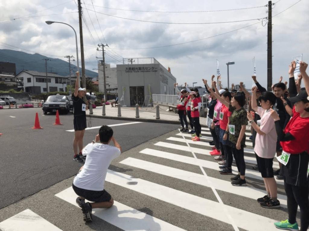 伊豆大島ジオパークマラソン | 東京都