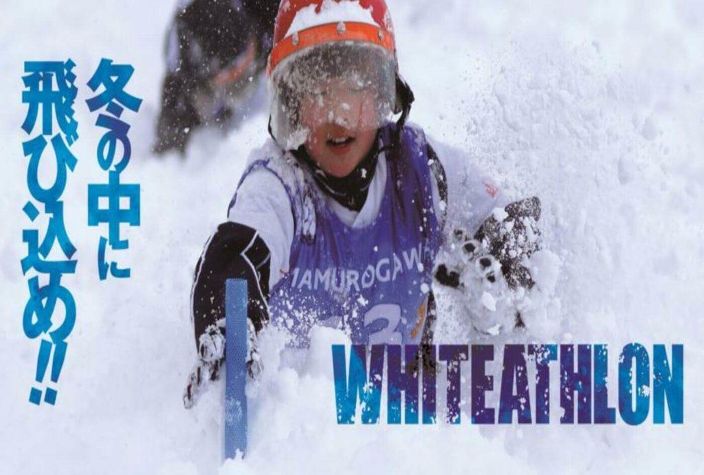 ホワイトアスロンワールドカップ | 山形(秋山スキー場)
