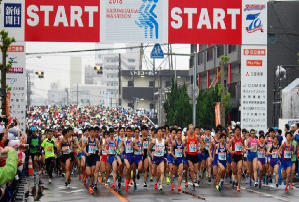かすみがうらマラソン兼国際ブラインドマラソン | 茨城(川口運動公園)