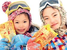 スマイルクロスお楽しみタイムレース | 新潟県(ニノックススノーパーク)
