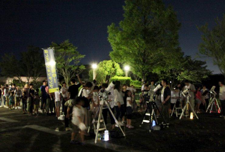 ほしぞらウォッチング(天体観望会)| 福岡(宗像ユリックスプラネタリウム)