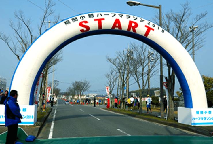 福岡小郡ハーフマラソン大会 | 福岡県