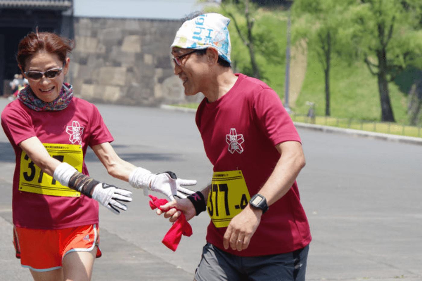 東日本大震災復興支援ラン | 東京都
