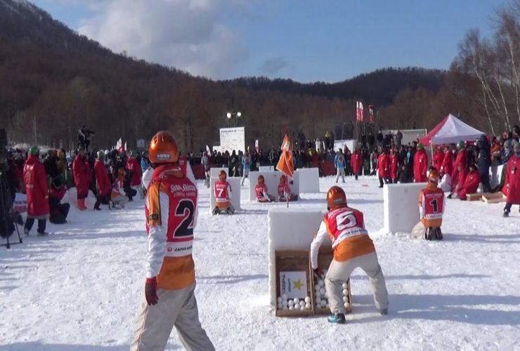 昭和新山国際雪合戦 | 北海道