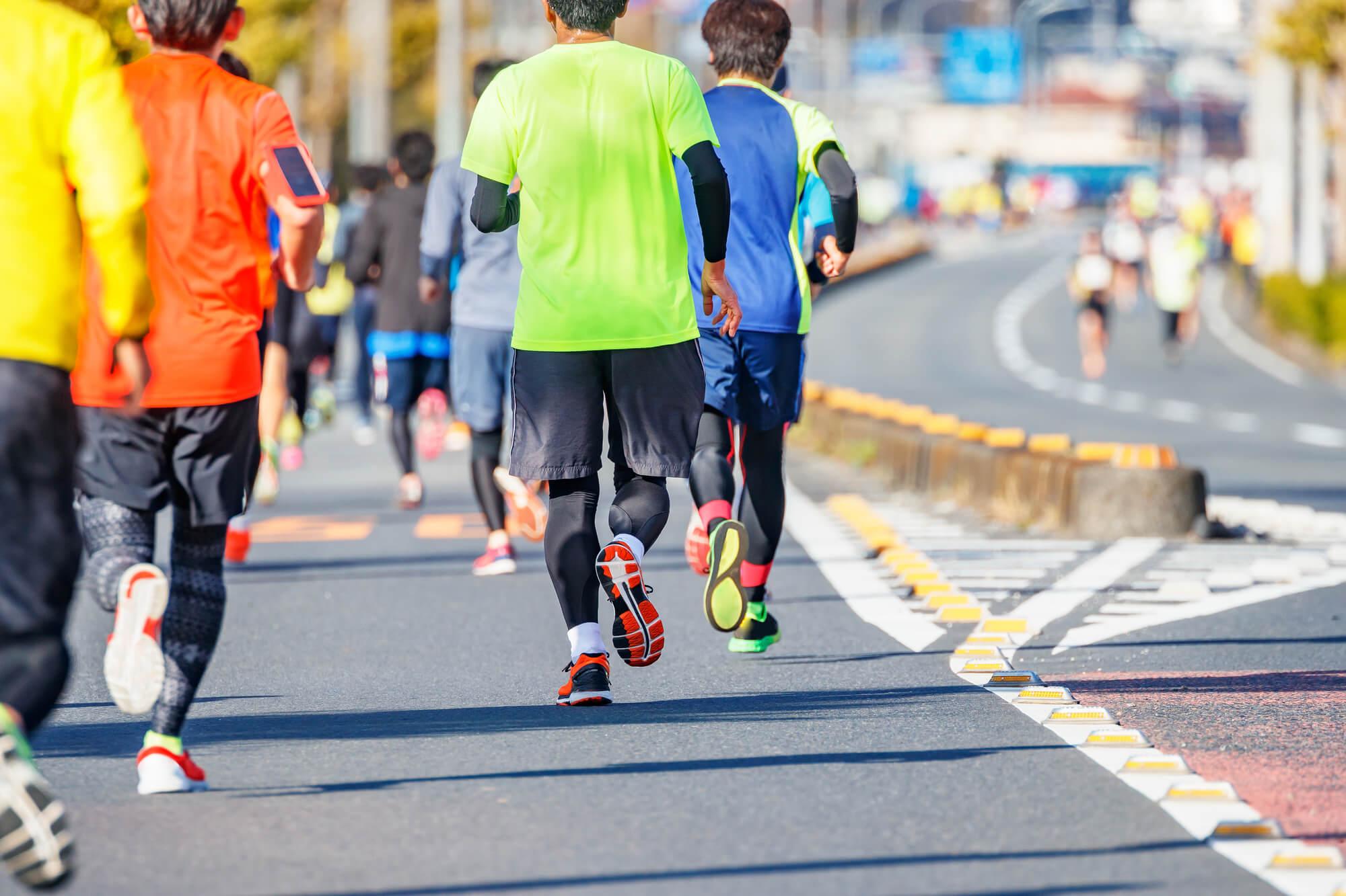 中央森林公園きさらぎマラソン | 広島県