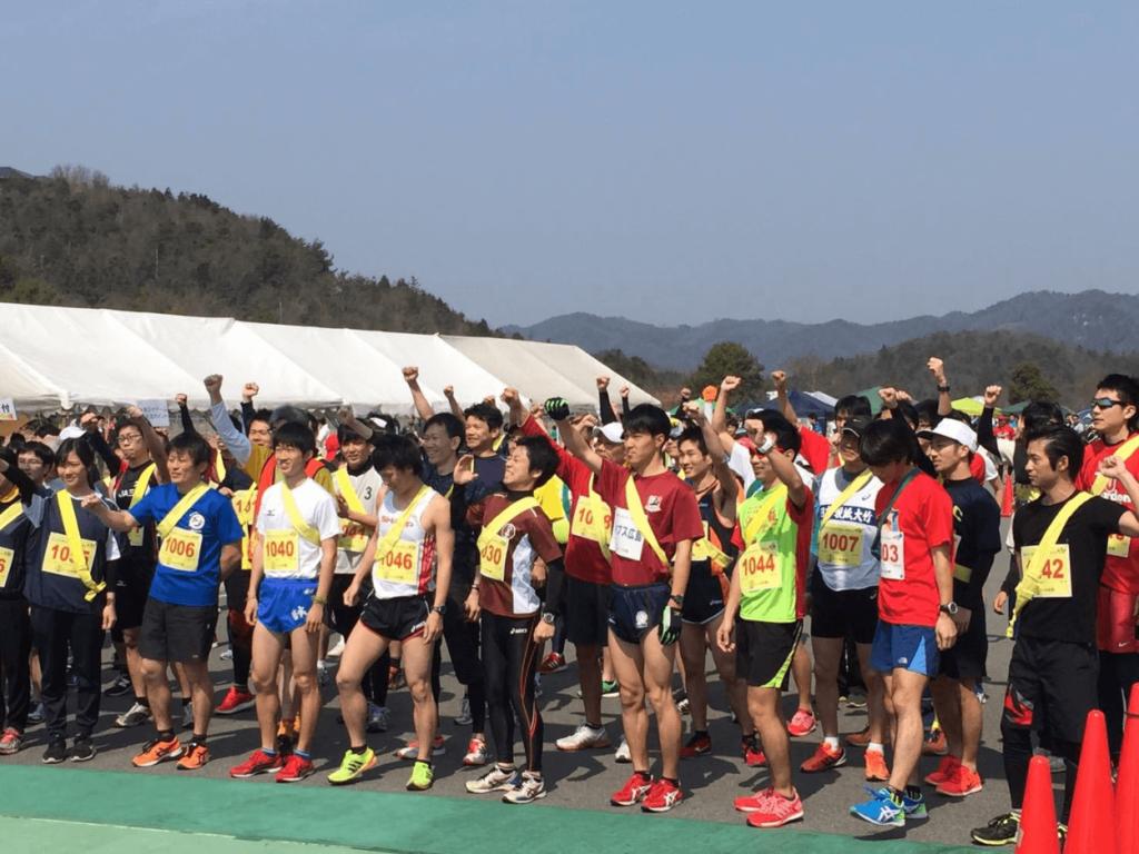 ひろしまりんくうリレーマラソン | 広島(中央森林公園)