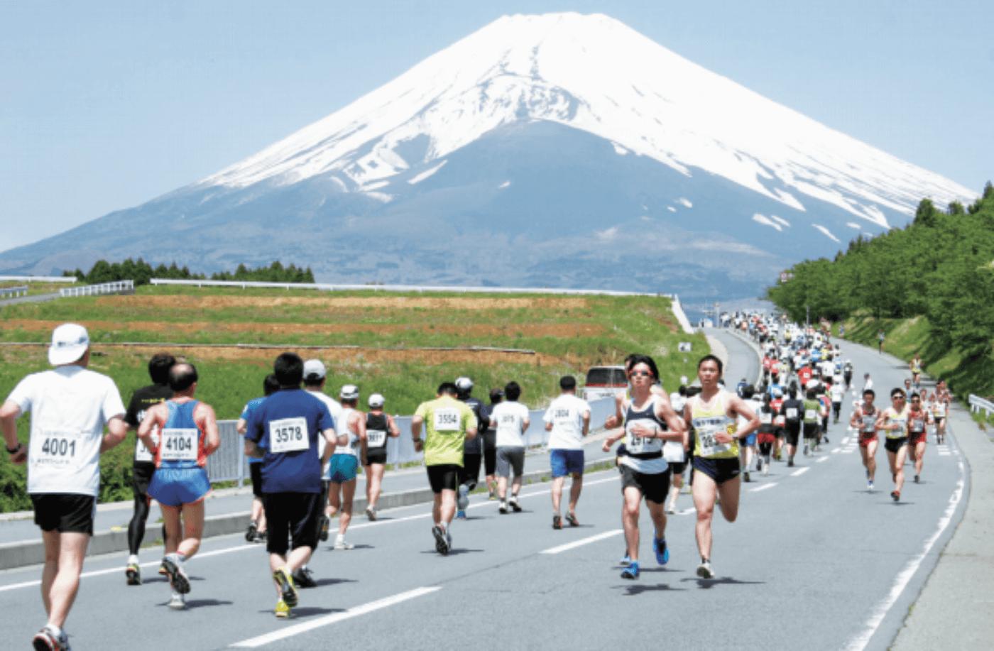 富士裾野高原マラソン大会 | 静岡県