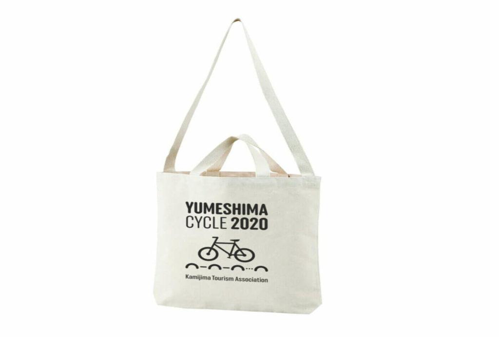 ゆめしまサイクル グルメ&クルージングライド | 愛媛(弓削港ひだまり公園)
