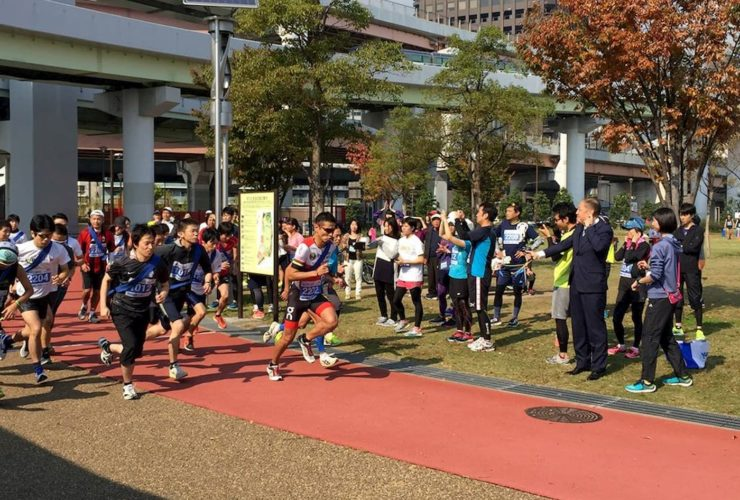 みなと兵庫リレーマラソン3rd | 兵庫(みなとのもり公園)