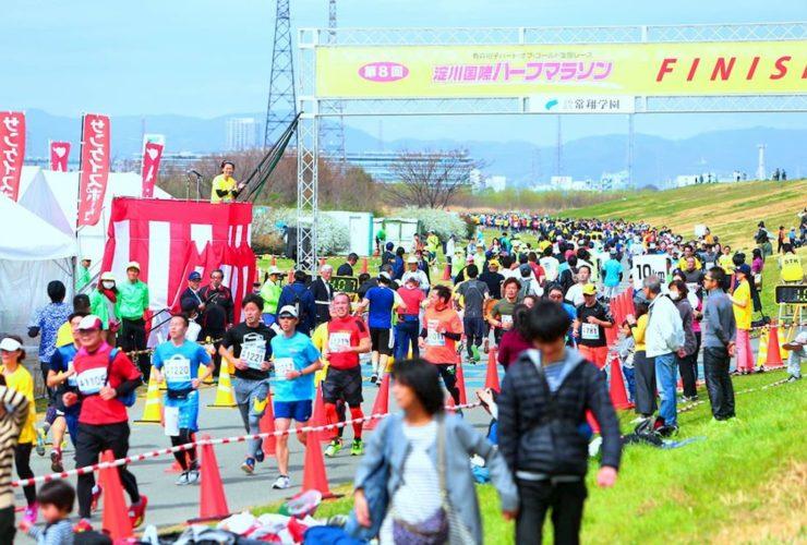 淀川マラソン | 大阪(淀川河川公園)