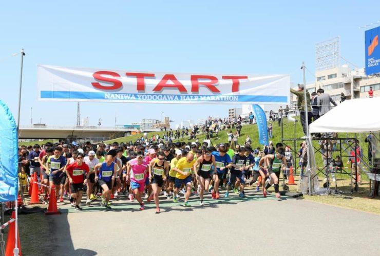 なにわ淀川マラソン | 大阪(淀川河川公園)