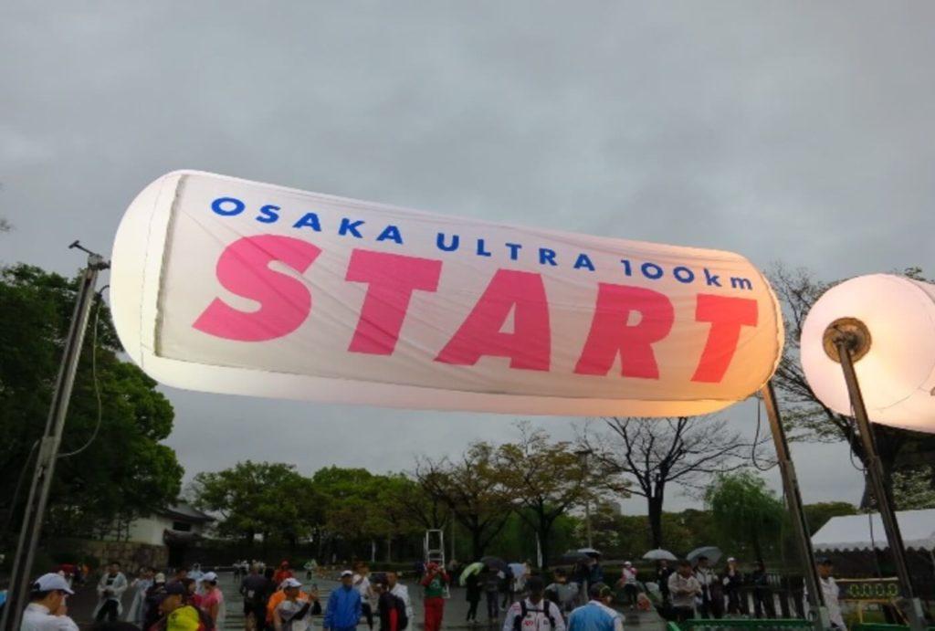 水都大阪100㎞ウルトラマラニック | 大阪(大阪城公園)