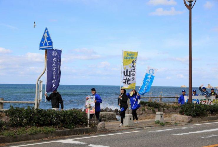 笹川流れマラソン | 新潟(桑川ふれあいセンターグラウンド)