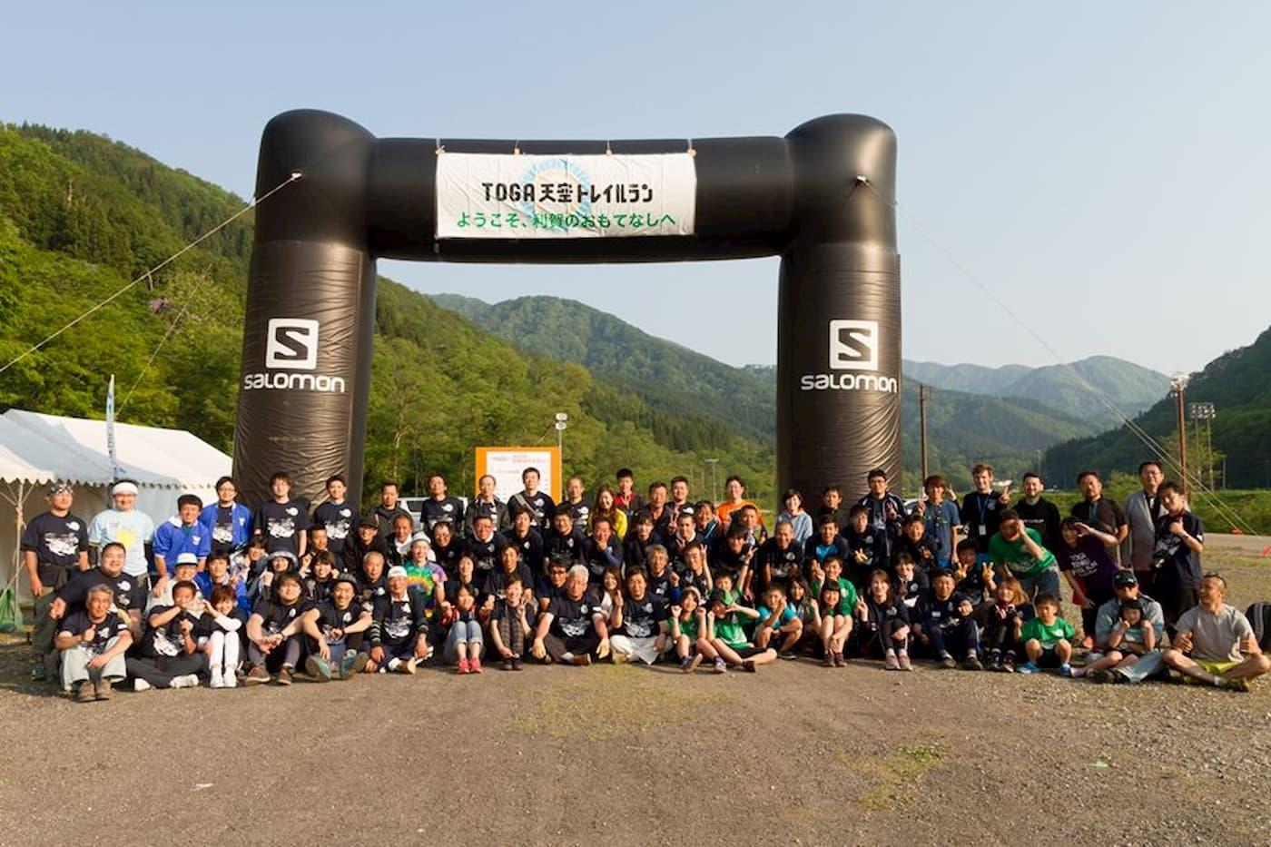 TOGA天空トレイルラン | 富山(利賀国際キャンプ場)