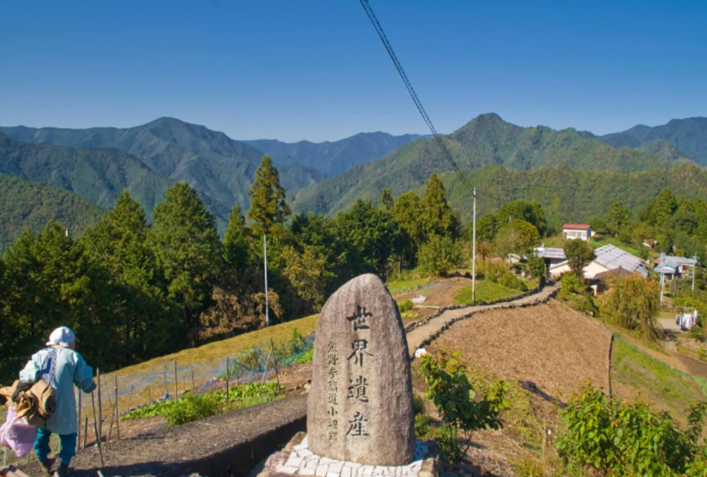 ONSEN・ガストロノミーウォーキング in 十津川村  奈良県