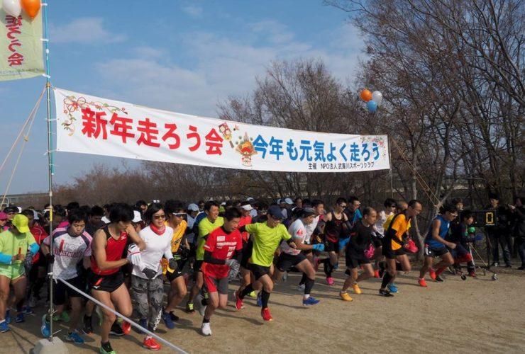 武庫川ペアハーフマラソン | 兵庫県