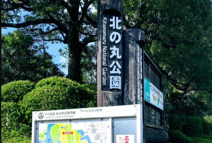 小江戸大江戸グレートジャーニー | 埼玉(川越湯遊ランドホテル三光)