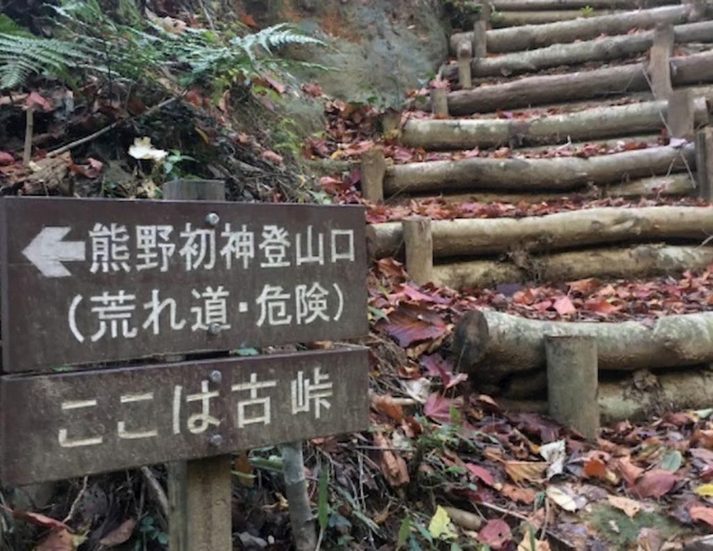 広島湾岸TRAILRUN EAST 47K | 広島(呉ポートピアパーク)