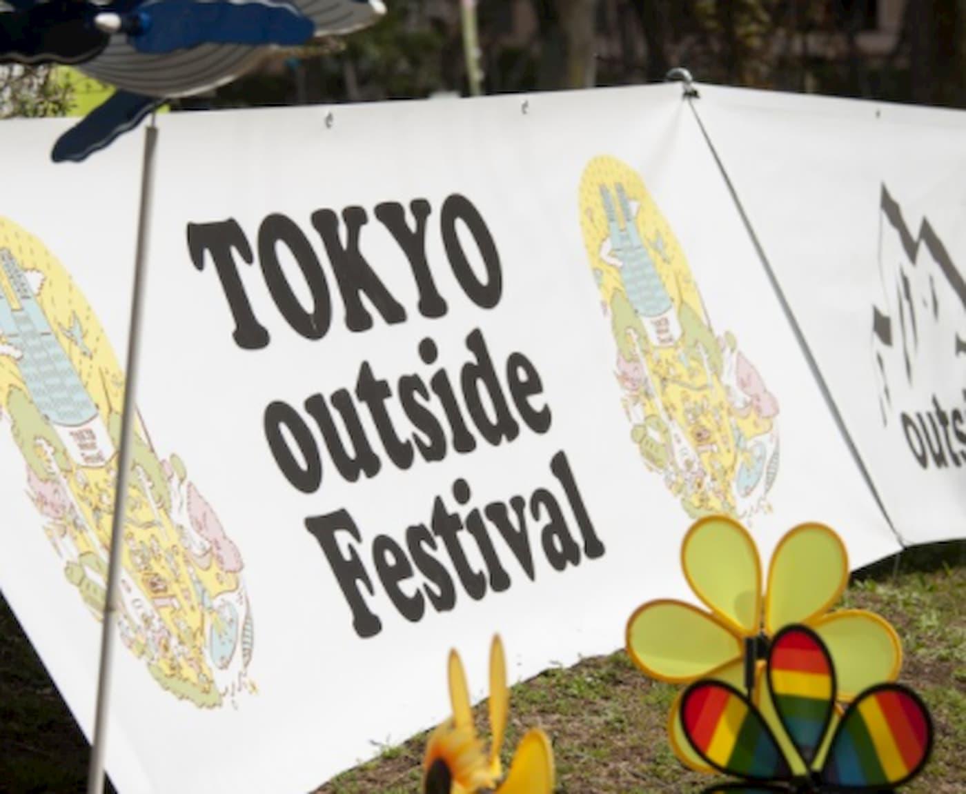 TOKYO outside Festival | 東京(新宿中央公園)