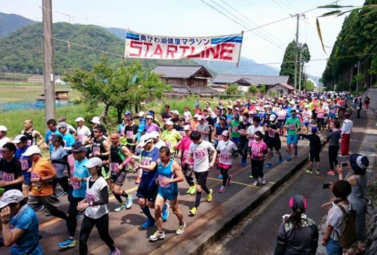 奥びわ湖健康マラソン | 滋賀県