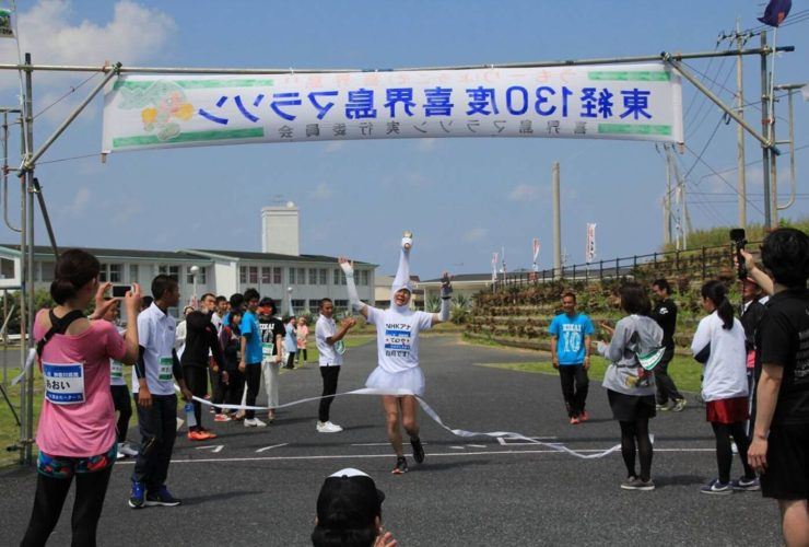 喜界島マラソン | 鹿児島県奄美(自然休養村管理センター)