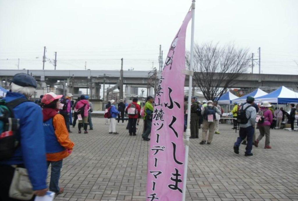 ふくしま吾妻荒川・花見山ツーデーマーチ | 福島市・街なか広場
