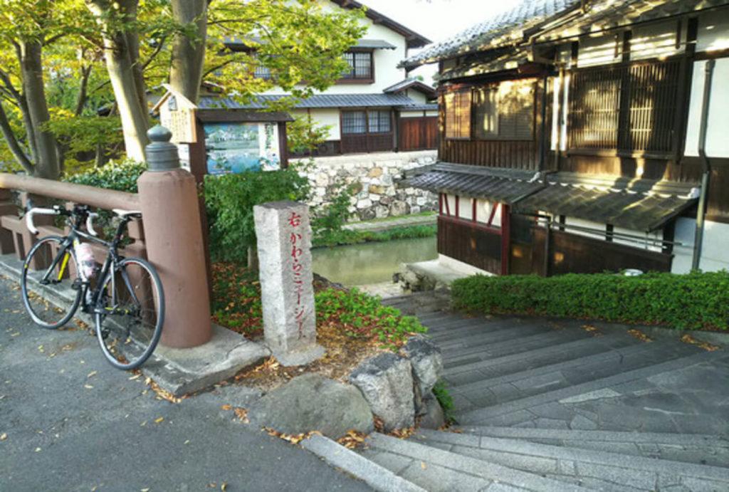 琵琶湖一周ウルトラフリーウォーキング165㎞   滋賀県