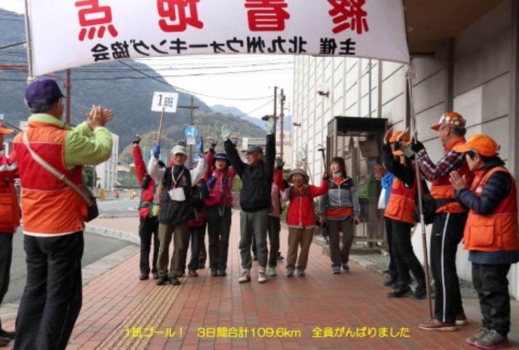 西日本100キロビッグハイク全国大会 | 福岡(二日市温泉)