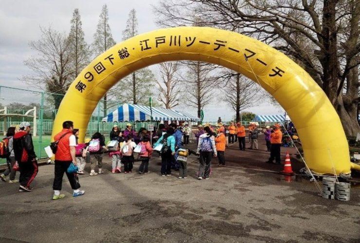 下総・江戸川ツーデーマーチ   千葉(市川市スポーツセンター)