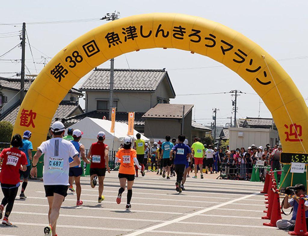 魚津しんきろうマラソン | 富山(ありそドーム)