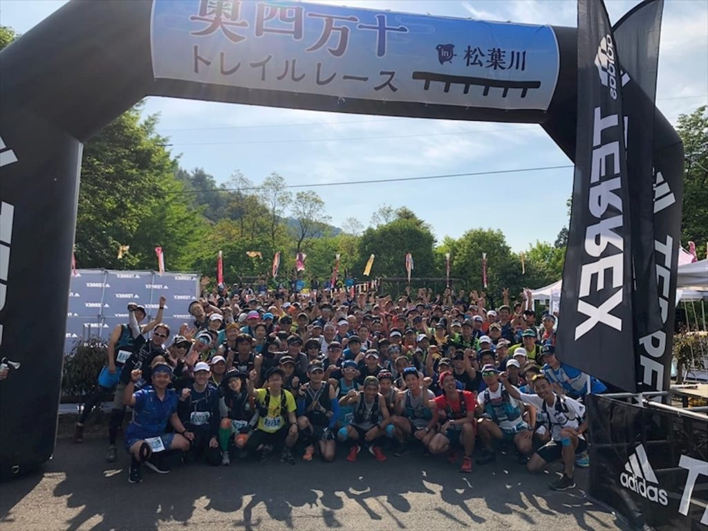 奥四万十トレイルレース2020 | 高知(松葉川)