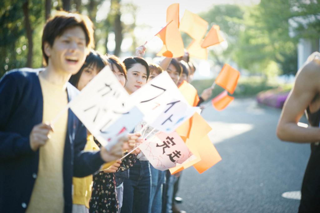 大田区多摩川新緑マラソン | 東京都
