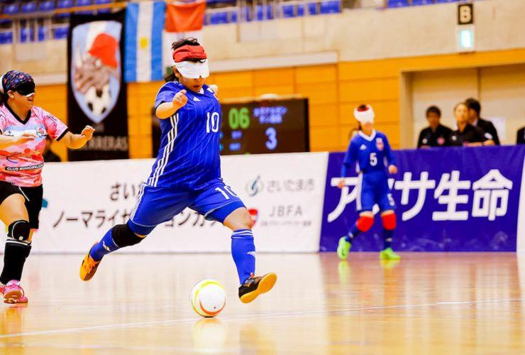 さいたま市ノーマライゼーションカップ | 埼玉サイデン化学アリーナ