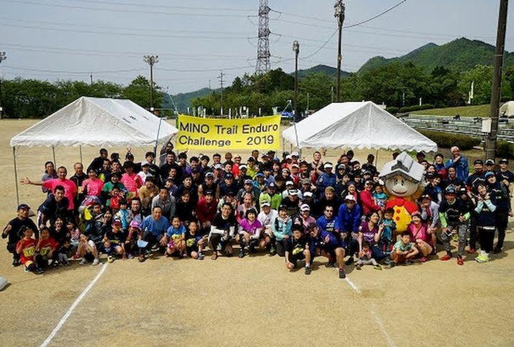 MINO Trail Enduro Challenge | 岐阜(美濃運動公園)