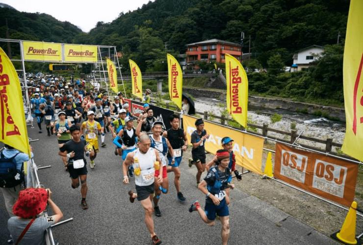 2020 OSJ山中温泉トレイルレース | 石川県