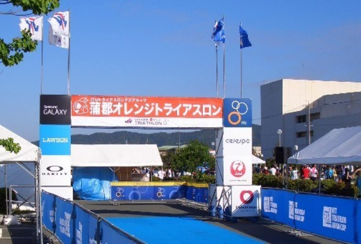 蒲郡オレンジトライアスロン大会 | 愛知県