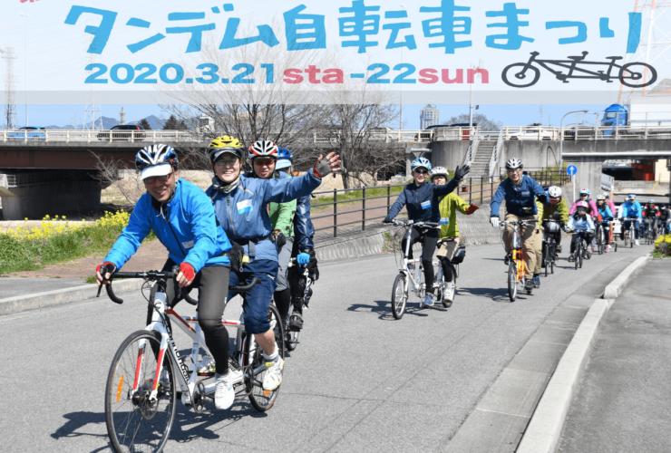 タンデム自転車まつり in しまなみ海道   愛媛(シクロの家)